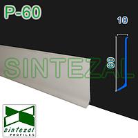 Алюминиевый дизайнерский плинтус для пола, высота 60 мм., фото 1