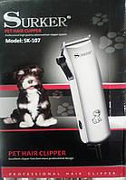 Машинка для стрижки собак Surker, фото 1