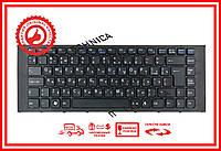 Клавиатура Sony Vaio VPC-EA черная с черной рамкой