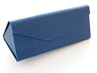 Компактный чехол-трансформер для очков, синий  - помещается даже в карман, фото 1