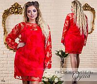 Платье двойка короткая трикотаж+сетка с флоком 42-44,46-48