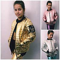 Детская демисезонная куртка 16128, фото 1