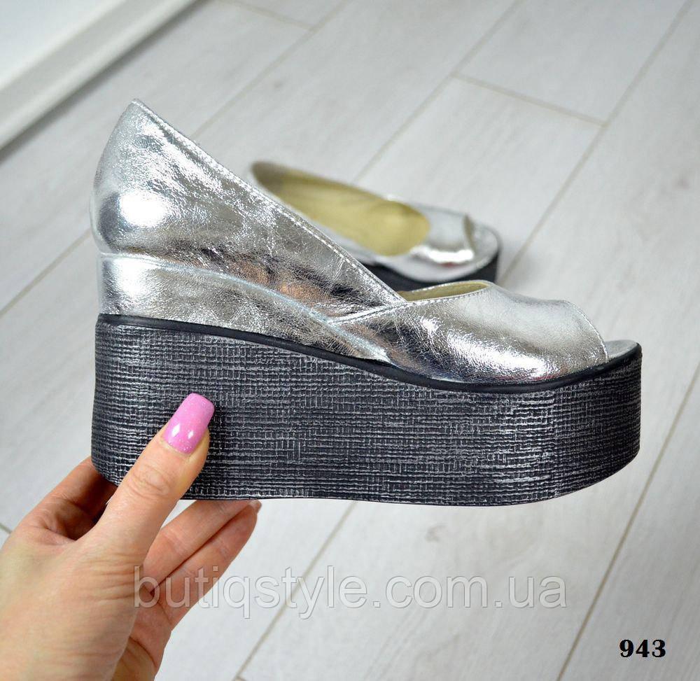 36, 38, 39 размер! Женские кожаные туфли серебро на черной рельефной танкетке открытый носок
