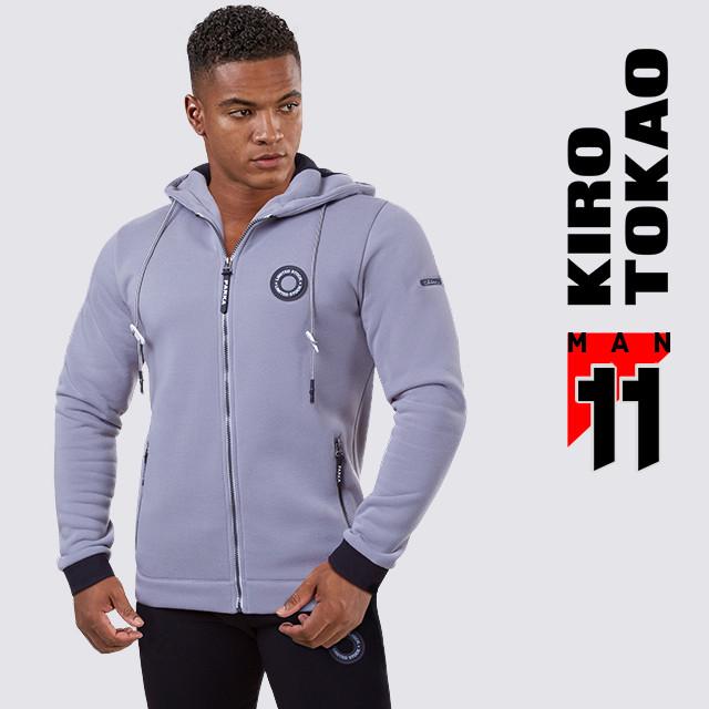 Kiro Tokao 156 | Толстовка спортивная серый-черный 46