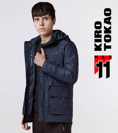11 Kiro Tokao   Демисезонная куртка 9936 темно-синяя