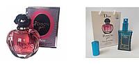 Christian Dior Poison Girl 80 мл + подарочный набор Christian Dior Poison Girl 50 мл (реплика)