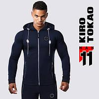 Kiro Tokao 156 | Толстовка спортивная темно-синяя