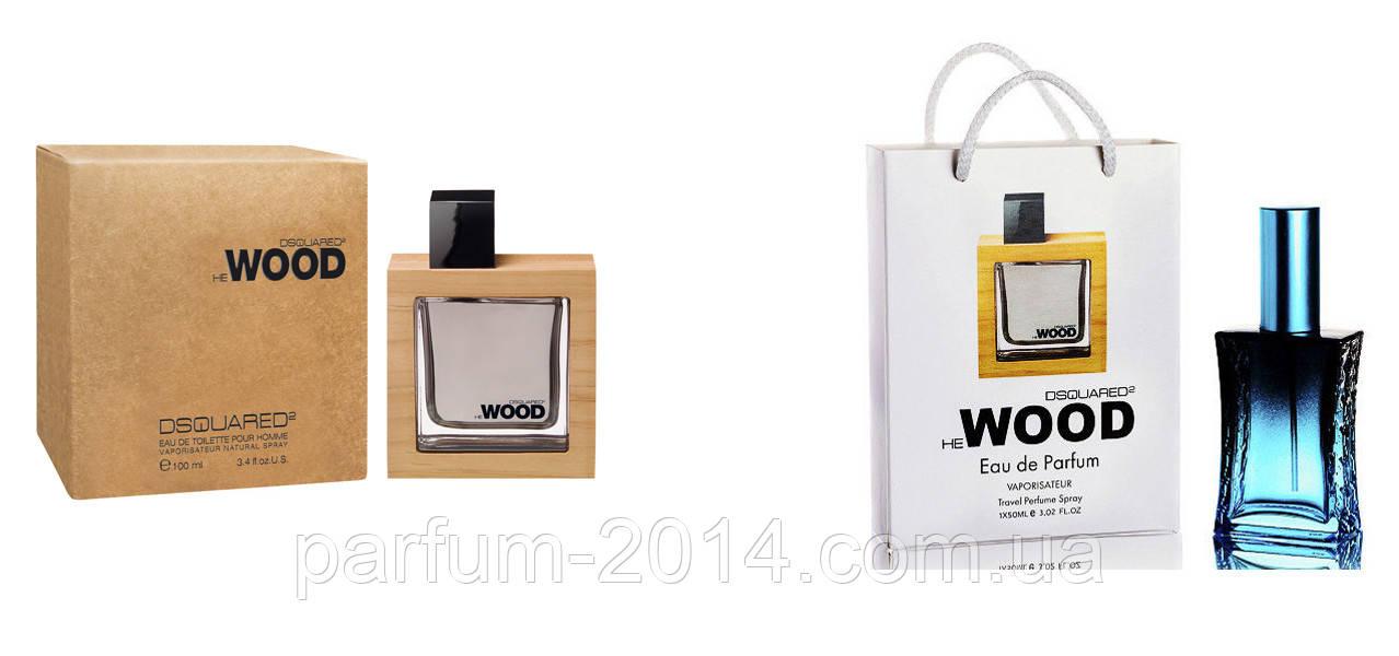 Dsquared2 he wood 100 ml + подарочный набор Dsquared2 he wood 50 ml (реплика)