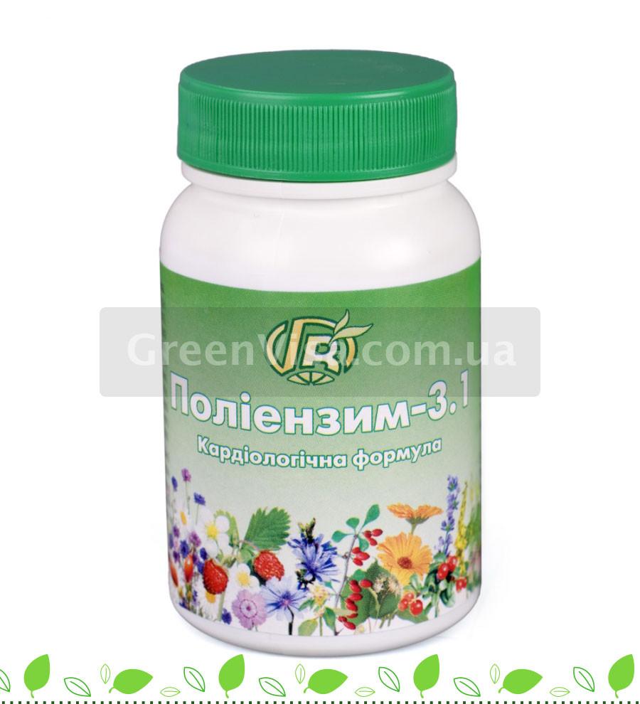 Полиэнзим - 3.1. Кардиологическое средство.