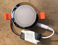 Светодиодный декоративный светильник RIGHT HAUSEN Ring 5W 4000K хром Код.58851