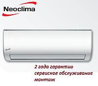 Кондиционер Neoclima MIURA (-7 C) WI-FI ready NS/NU-07AHQw