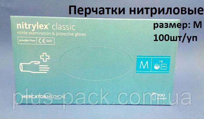 Перчатки нитриловые 100шт/уп, Размер М