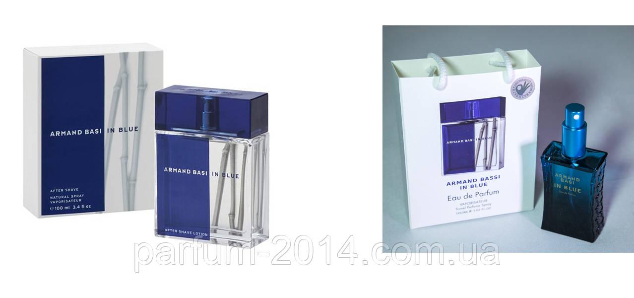 Armand Basi in Blue 100 ml + подарочный набор Armand Basi in Blue 50 ml (реплика)