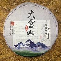 """Классический шен (зеленый или сырой) пуэр """"Da Ktsue Shan"""" 357 грамм, китайский зеленый чай"""