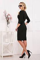 Платье футляр с эффектным декольте на молнии 42-46, фото 3