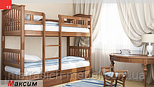 """Двоярусне ліжко """"Максим"""""""