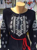 Женская блуза современный стиль