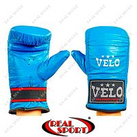 Снарядные перчатки Кожа Velo ULI-4005-B (р-р S-XL, синий)