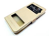 Чехол книжка с окошками momax для HTC Desire 516 dual sim золотой