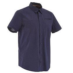 Рубашка туристическая Quechua Arpenaz 50 мужская