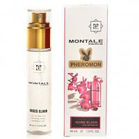 Мини-парфюм женский Montale Rose Elixir pheromon (45 мл)