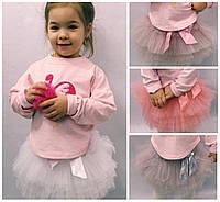 Детский костюм для девочек Фламинго с юбкой 16131, фото 1
