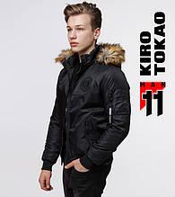 11 Kiro Tokao   Мужской бомбер  демисезон 9981 черный