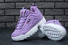 Дитячі та підліткові кросівки Fila Disruptor 2 Lilac