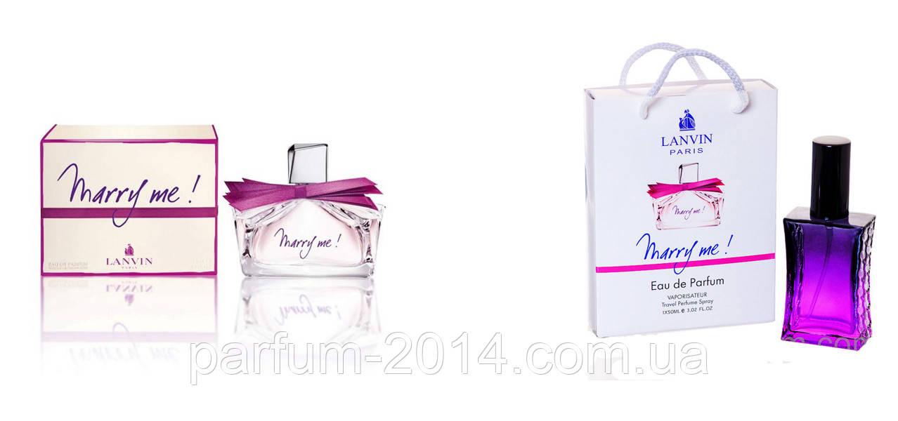 Lanvin Marry Me 100 ml + подарочный набор Lanvin Marry Me 50 ml  (реплика)