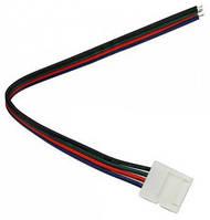 Коннектор для RGB светодиодной ленты №8 10мм (5050)провод-зажим Код.57336