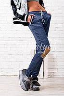Женские спортивные штаны 42-48