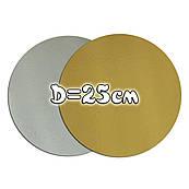 Подложка золото/серебро D=25см