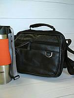 Кожаная мужская сумка через плечо с наружным карманом с клапаном