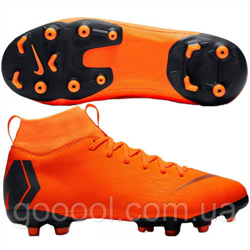 Детские футбольные бутсы Nike Mercurial Superfly 6 Academy GS MG Junior  Orange AH7337-810 653f7214322