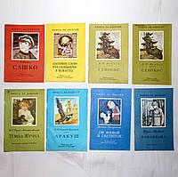 Детские книжки изд-ва СССР 60 шт. можно выбирать по 15 грн