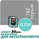 Днепровская Вагонка Быстросохнущая МЕТАЛЛ № 702 Серая 20лт, фото 3