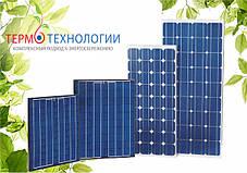 Солнечные батареи, панели, фотомодули