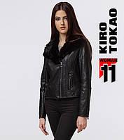 11 Kiro Tokao   Куртка женская демисезонная 4428 черный-черный