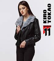 11 Kiro Tokao   Женская куртка демисезонная 4428 черный-серый