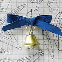 Дзвіночок з синьою стрічкою