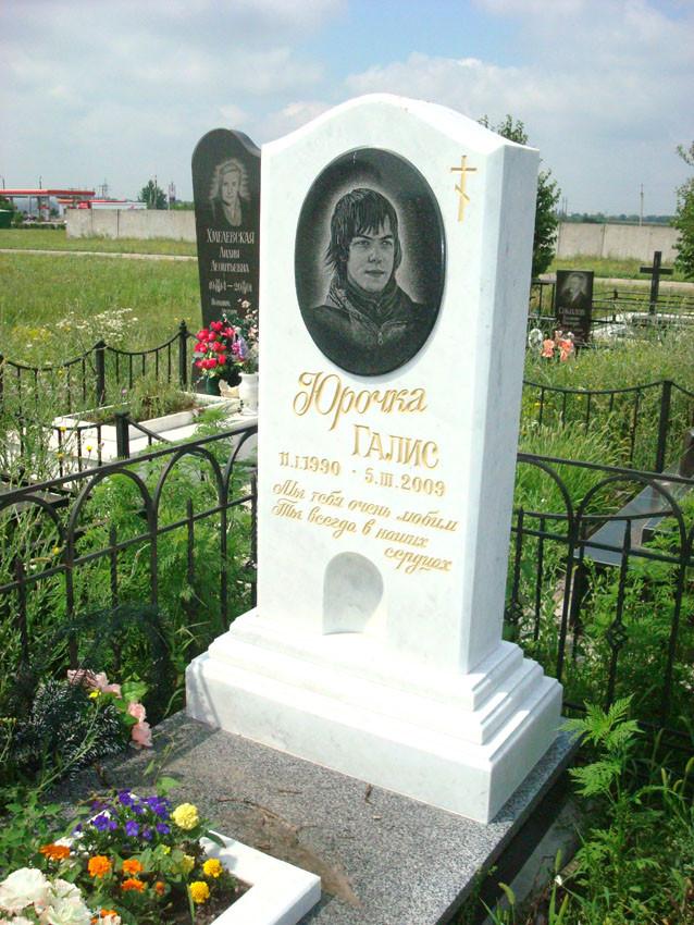 Мрамор белый памятники фото изготовление памятники вов 1812 года