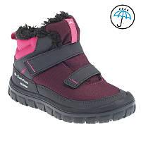 c787c7b7797a Зимняя детская и подростковая обувь в Черкассах. Сравнить цены ...