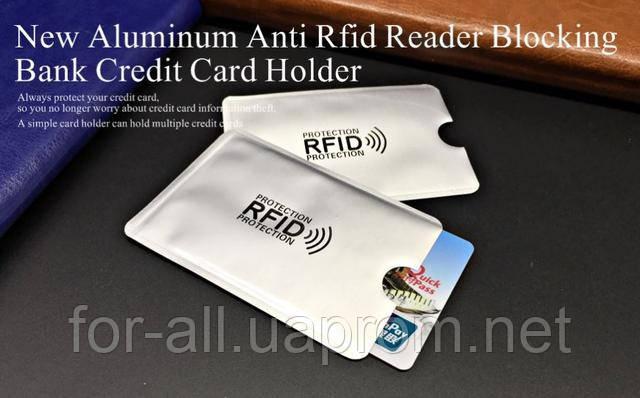 Фото чехла с RFID защитой для банковских карт