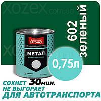 Днепровская Вагонка Быстросохнущая МЕТАЛЛ № 602 Зеленая 0,75лт