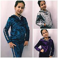 Детский велюровый костюм для девочек LOVE 16132, фото 1