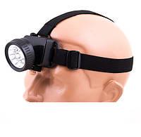 Прочный фонарь на голову 10LED, 539-10С