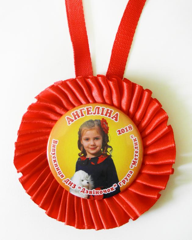 """Значок-медаль на ленте """"Випускниця дитячого садка"""" именная с фото"""