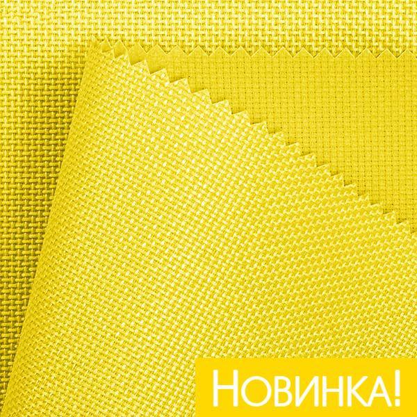 Рулонные шторы Роял желтый