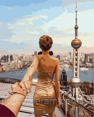 Картина по номерам следуй за мной Шанхай