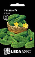 "Семена огурца  Наташа F1, 20 сем., женского типа цветения, ТМ ""ЛедаАгро"""